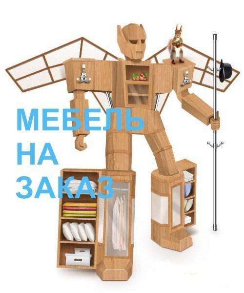 salavat.wcli.ru